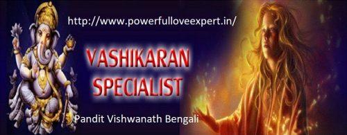 World-Famous-Vashikaran-Specialist-Baba-Ji