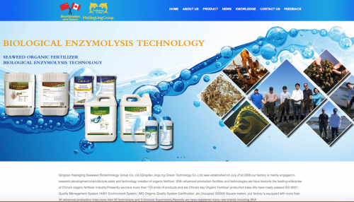 Fish Protein Powder suppliers - China